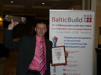генеральный директор ООО АТЛЕТ