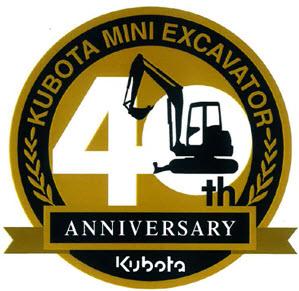 kubota 40 лет на рынке
